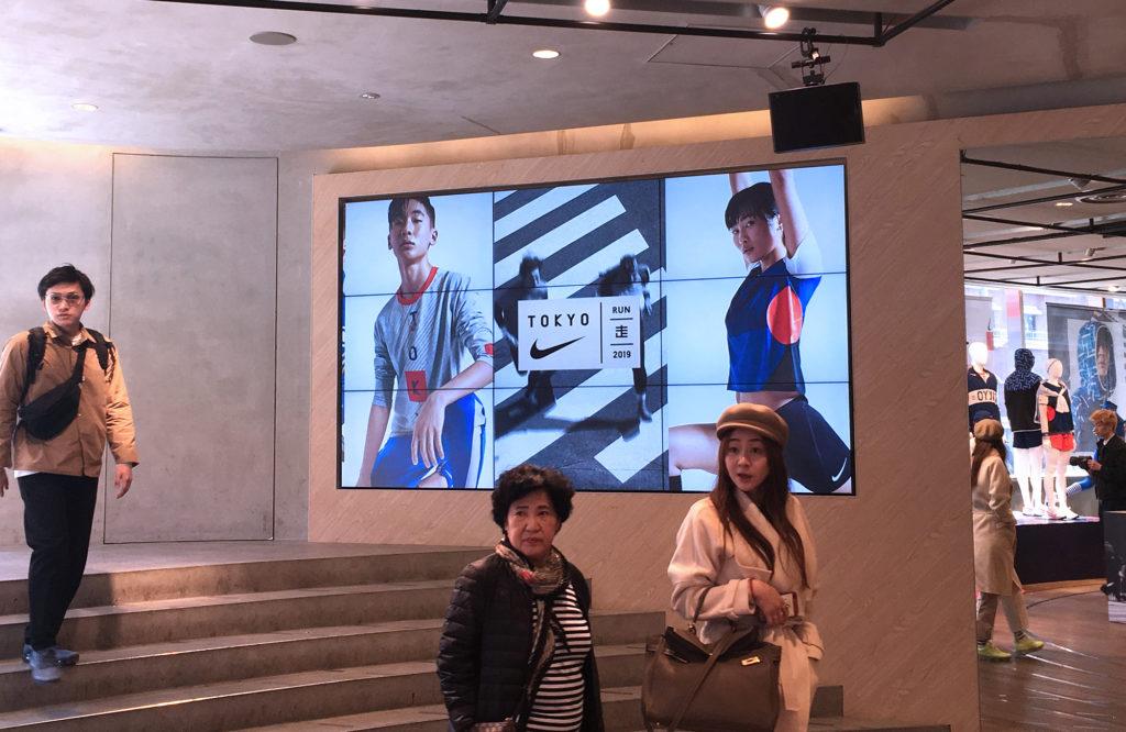 Tokyo Nike store interior